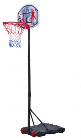 Hudora Basketballständer All Stars, 70 x 80 x 165-205 cm, 71655 - 1